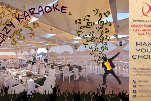 crazy_karaoke